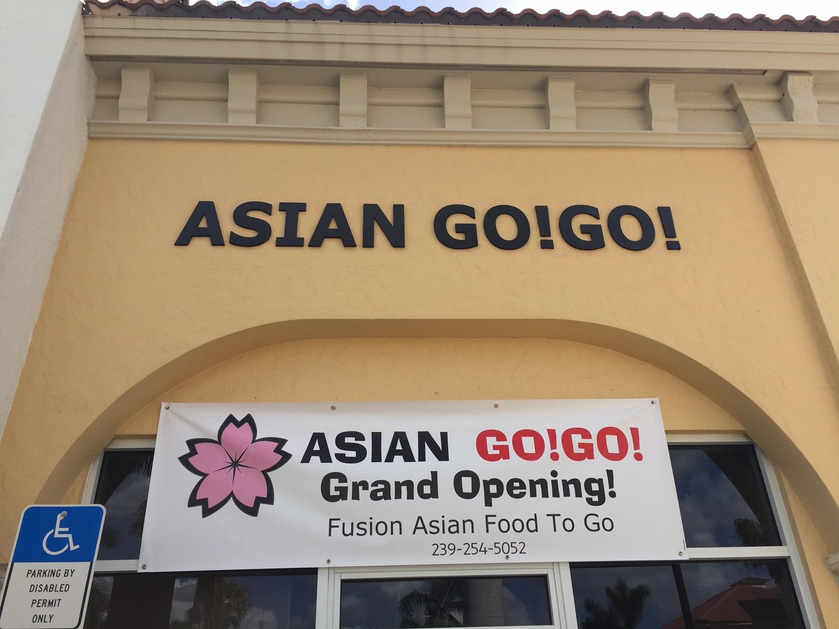 agogo01